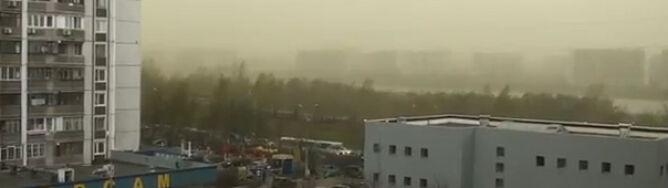 Tajemnicza zielona chmura nad Moskwą